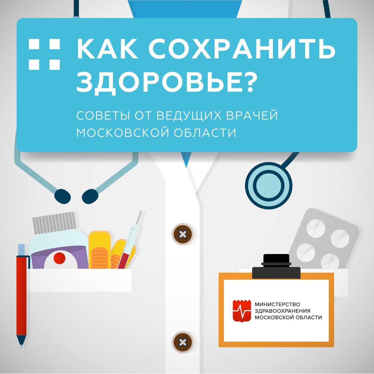 Реестр медицинских книжек по Москве Братеево и московской области